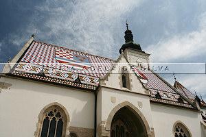 Zagreb · Igreja de São Marcos · St. Mark's Church